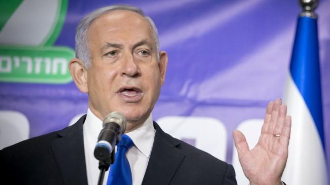 Binyamin Netanyahu: 4 ülkeyle daha normalleşmeyi planlıyoruz