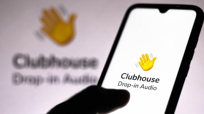 Clubhouse'dan nasıl para kazanılır? Clubhouse para kazanma özelliği..