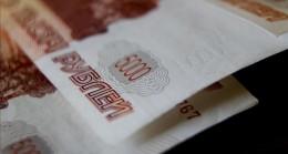 Rusya Merkez Bankası enflasyona tedbir alarak faiz artırdı