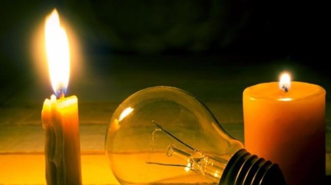 İstanbul'da elektrikler ne zaman gelecek? 30 Haziran 2021 elektrik kesintisi olan ilçeler..