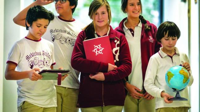 Yeni Okul Sezonu Açılıyor! Peki Çocuklarınız Okul Kıyafetleri Hazır Mı ?